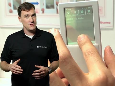 TWIE 107: Transparent Smartphone
